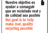 Sello de Reciclabilidad en NewsPackaging